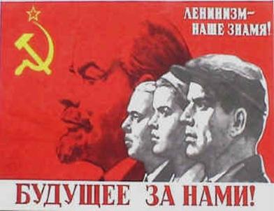 USSR0107