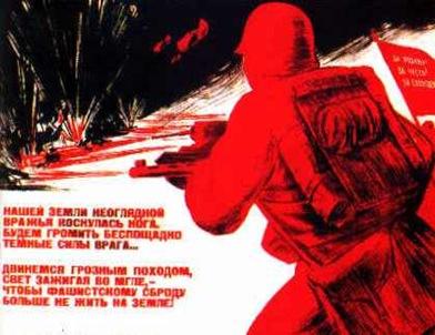 USSR0156
