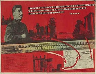 USSR0116
