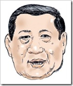 Pak SBY karikatur