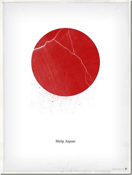 help_japan