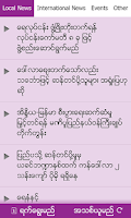 Screenshot of eTm Biz,eTm,Myanmar,Business