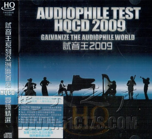 Audiophile Test CD_ by SACHNGUYEN ™