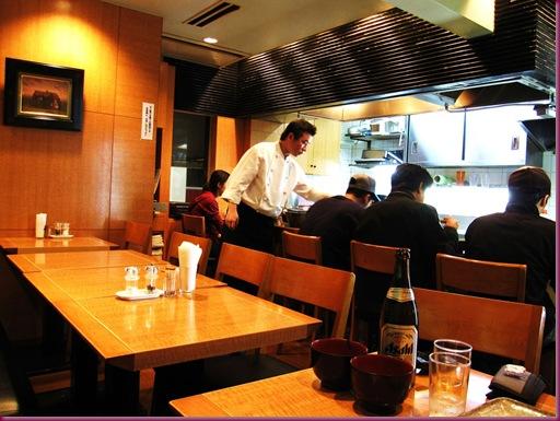 steak house satou tokyo