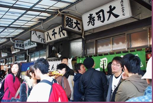 sushi dai tsukiji market