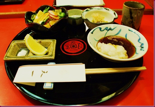 ten-ichi tokyo