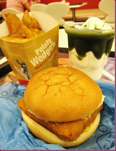 mcdonald's fillet o fish