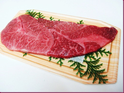 wagyu steak
