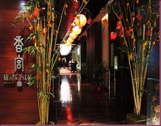 shang palace dimsum plus