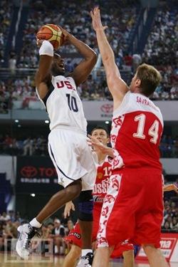 Basket USA vs. Rusia en Vivo | Mundial FIBA | VER PARTIDO ONLINE