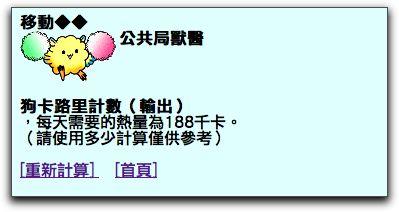 Screenlomo021.jpg