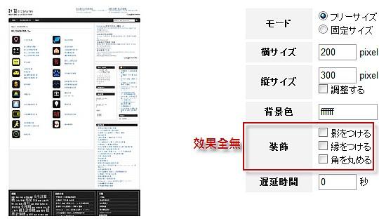 2009-04-06 22-10-56.jpg