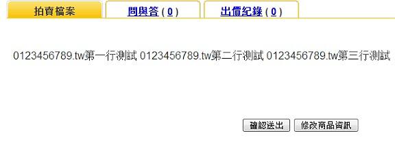 2009-04-08 21-06-48.jpg