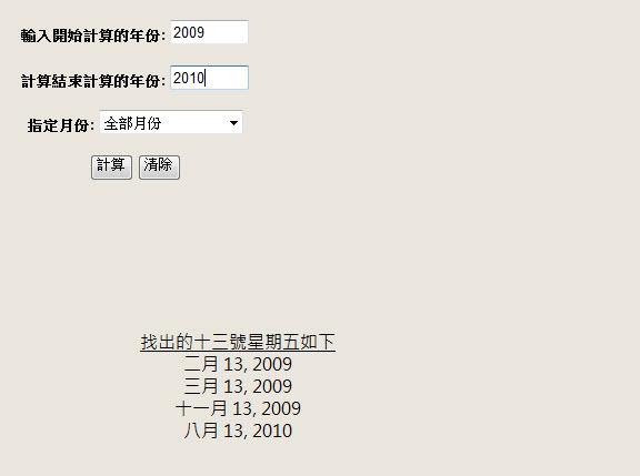 2009-11-13 下午 10-02-09.jpg