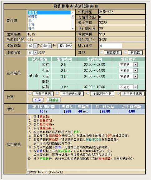 2009-11-7 上午 12-01-50.jpg