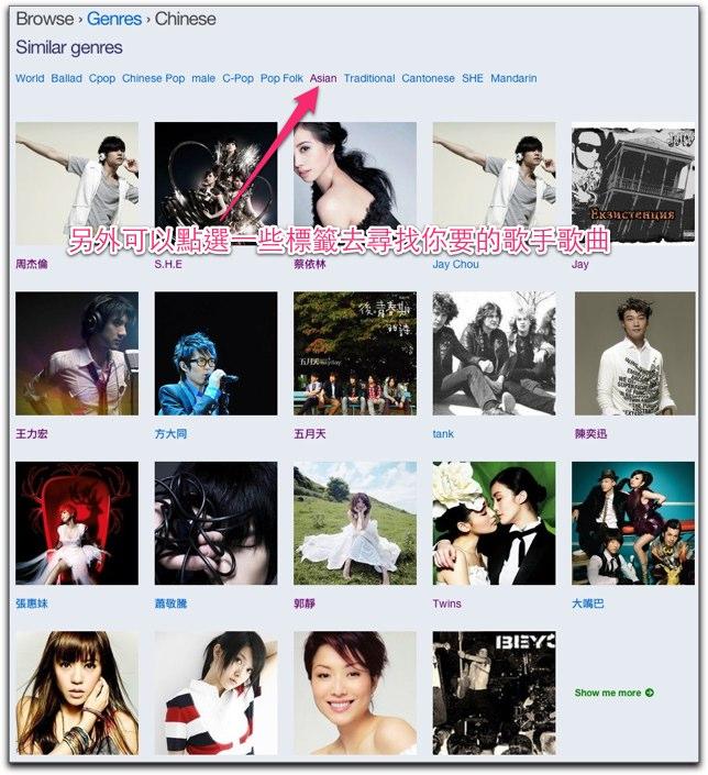 Google 瀏覽器ScreenSnapz007.jpg