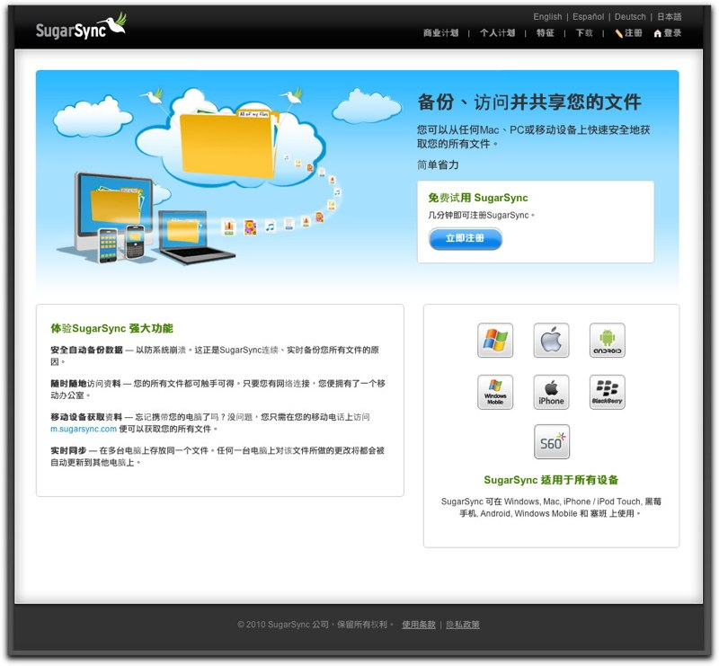Google 瀏覽器ScreenSnapz004.jpg