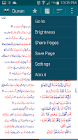 Screenshot of Asan Quran Urdu