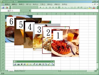 Excel 選取全部的圖片