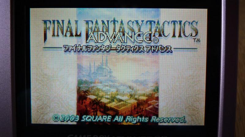 Final Fantasy Tactics Advance ファイナルファンタジー タクティクスアドバンス GBA Square SRPG