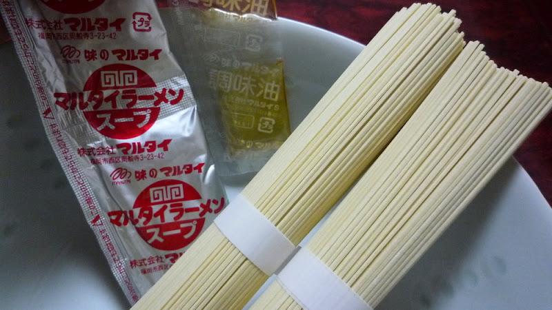 Bō Ramen 棒ラーメン ramen ラーメン instant instantáneo インスタント Marutai マルタイ