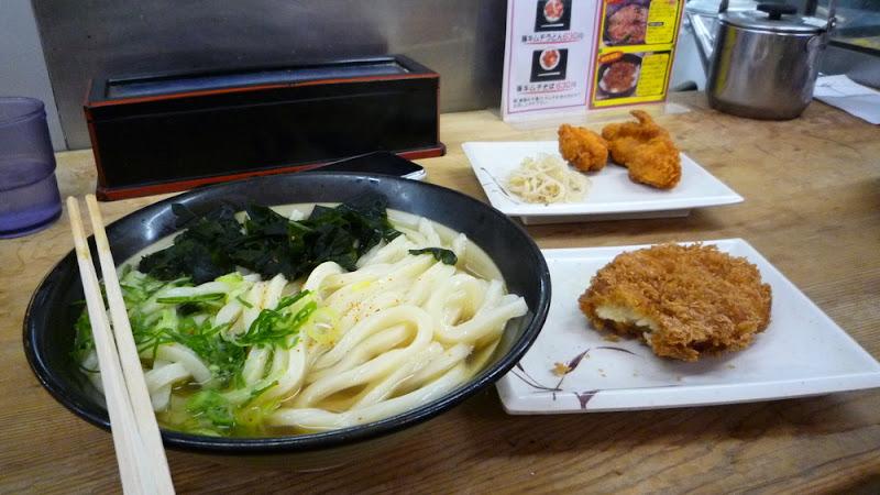 牧のうどん, Makino Udon, うどん, udon