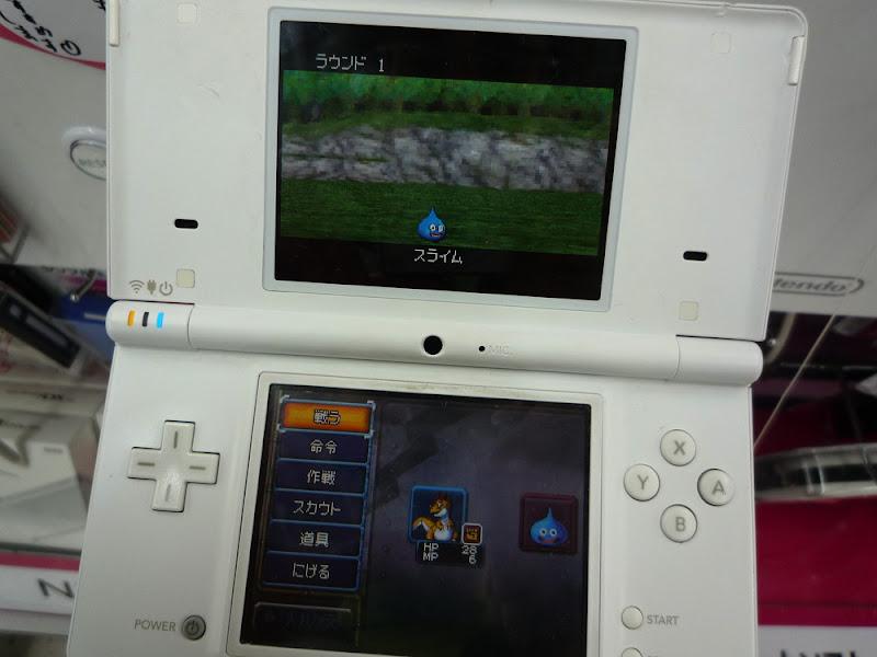 DQ, ドラゴンクエスト, Dragon Quest, demo, 体験板