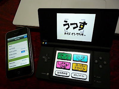 DSi, DSi Ware, DSiウェア, Nintendo DS, ニンテンドーDS, download, ダウンロード