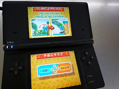 Wagyan,ワギャン, ナムコ, Namco, ワギャンランド, Wagyan Land, DS, DSi