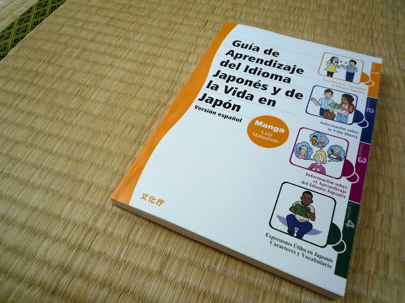 , , Leiji Matsumoto, Agency for Cultural Affairs, gua, handbook, , vida en Japn, , life in Japan, Japanese, japons, , libro, book, 