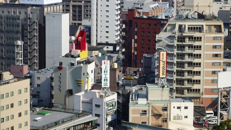 Acros, アクロス, Fukuoka, 福岡, arquitectura, 建築, architecture, building, edificio, 建物