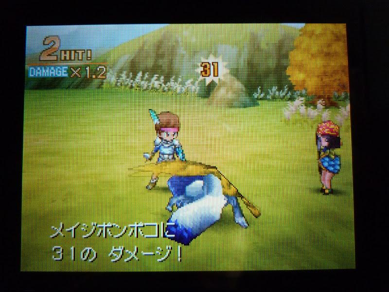 Dragon Quest, ドラゴンクエスト, ドラクエ, lanzamiento, launch, unboxing, 発売日, DQ9