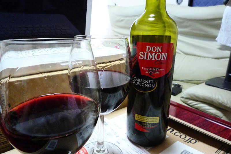 vino, wine, ワイン, Don Simón, Magí, escuchaespanol