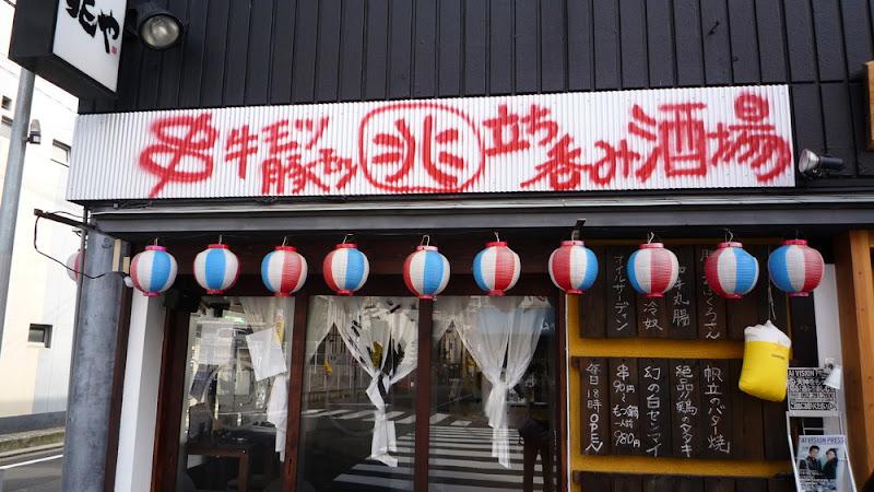立ち飲み, bar, yakitori, 焼き鳥, 酒場, スプレー缶, spray