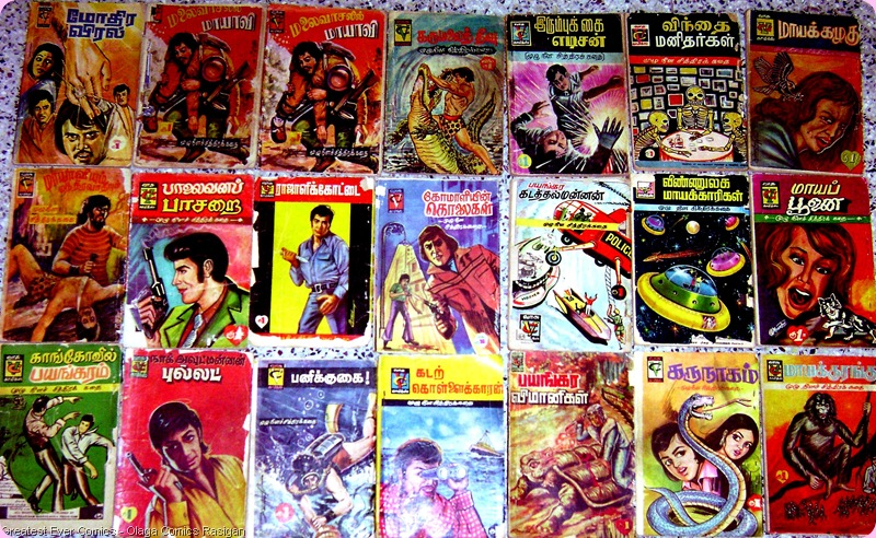Vasu Comics 80s Collection 21 Books