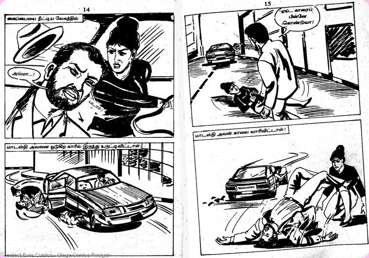 Rani Comics Issue 307 April Fool 1997 Lady JamesBond Madasthy AKA Modesty Blaise Ilavarasiyai thedi 6