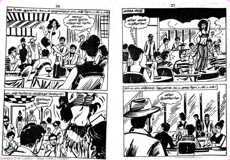 Rani Comics Issue 307 April Fool 1997 Lady JamesBond Madasthy AKA Modesty Blaise Ilavarasiyai thedi 12