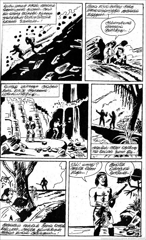 Poovizhi Comics Erindha Manidhan 13th Page
