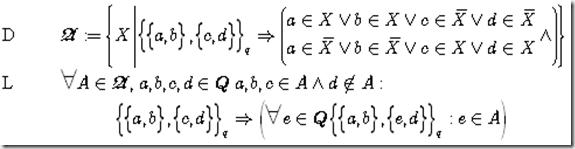 Lemma 12