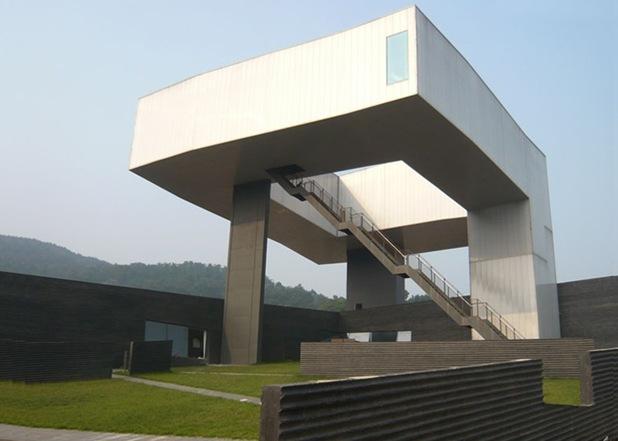 nanjing museum 1