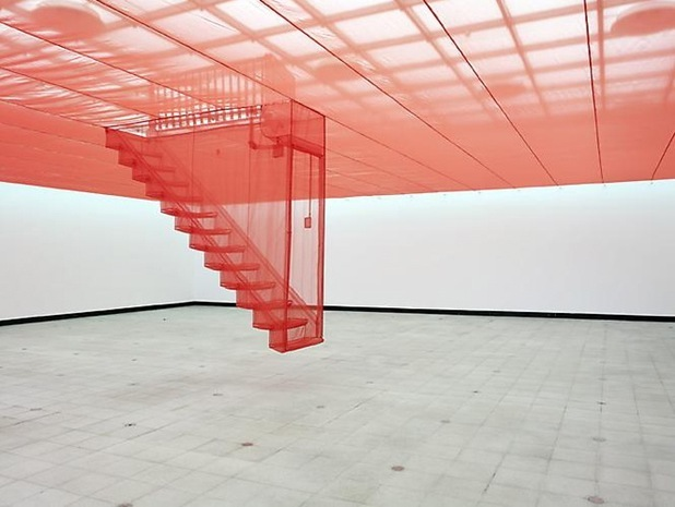 do-ho suh 1