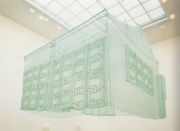 do-ho suh 7