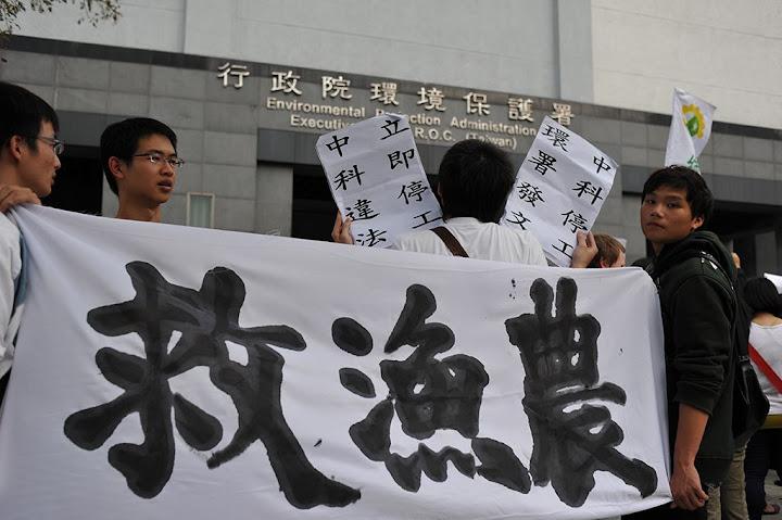 2010多項環境議題引發人權抗爭。陳錦桐攝。