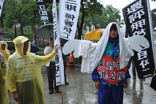 中科爭議,人民身家安全的保障,隨著修法可能不再。攝影:陳錦桐