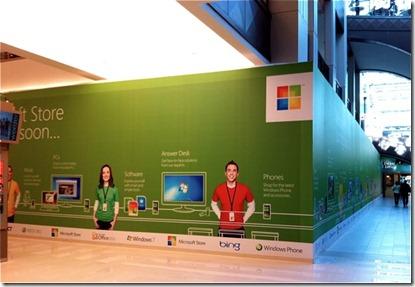 MicrosoftStore1