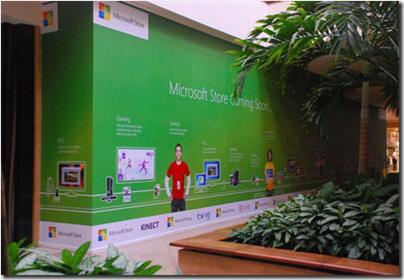 8156.Microsoft Store South Coast Plaza.png-550x0
