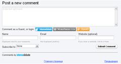 Улучшенная форма комментариев для блоггер