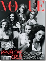 meryl-kate-naomi-gwyneth-julianne-penelope-vogue-paris-may-2010-cover