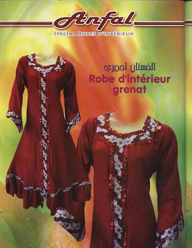 قنادر الدار مجلة انفال