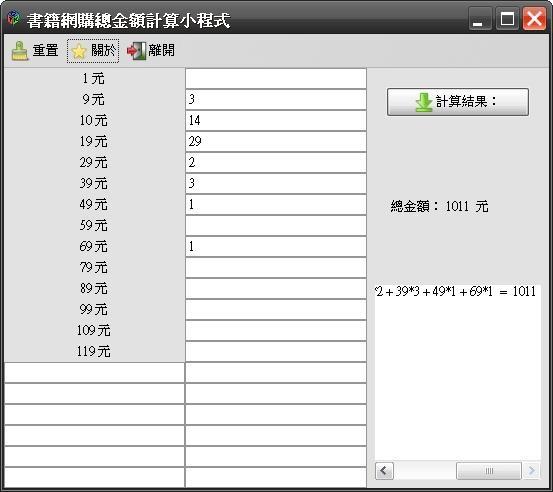 MWSnap_029 2010-06-30, 08_59_50